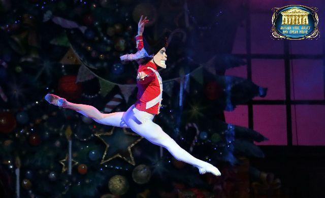 The Nutcracker 2016 - Russian State Ballet