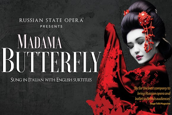 Russian State Ballet & Opera House: Madama Butterfly