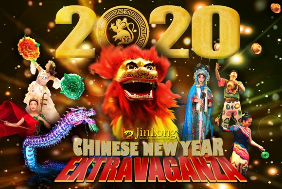 Chinese New Year Extravaganza: 2020